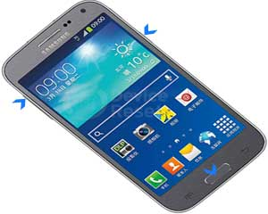 samsung galaxy beam 2 hard reset