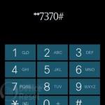 Panasonic Eluga L 4G format code