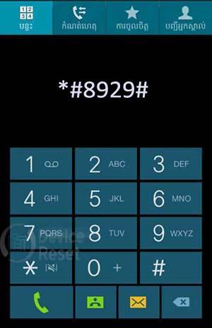 Micromax Canvas Xpress 2 E313 Format code