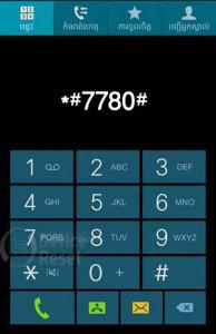 Nokia Lumia 730 format code