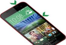 HTC Butterfly 2 hard reset
