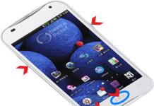 Pantech Vega LTE EX IM-A820L hard reset