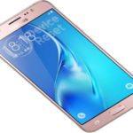 Samsung Galaxy J5 2016 hard reset